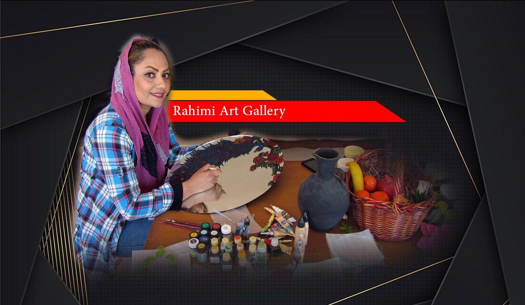 Rahimi Gallery
